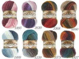 トルコ製毛糸ANGORA_GOLD_Batik『アンゴラゴールドバティック 』