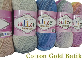 【コットン55%】年間通して使える毛糸で人気急上昇!
