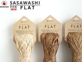【NEW】sasawashiFLAT 笹和紙フラット新発売!【同種5個までネコポス便対応出来ます】