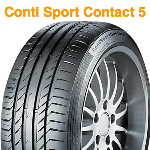 【ラスト1本】【2017年製14週】<br>225/40R18 92W XL SSR MOE<br>【コンチネンタル コンチ スポーツ コンタクト 5】<br>【CONTINENTAL Conti Sport Contact 5 CSC5】<br>【Mercedes-Benz承認】 【ランフラット】<br>【新品】<br>