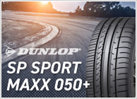 DUNLOP SP SPORT MAXX 050+(ダンロップ/ダンロップ スポーツ マックス 050+)
