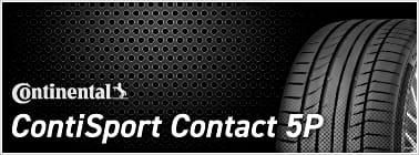 CONTINENTAL CONTI SPORT CONTACT 5P(コンチネンタル/コンチ スポーツ コンタクト5P)