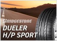 BRIDGESTONE DUELER H/P SPORT(ブリヂストン/デューラー H/P スポーツ)