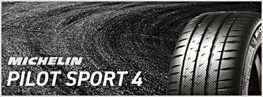 MICHELIN Pilot Sport 4(ミシュラン/パイロット スポーツ4)