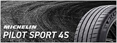 MICHELIN Pilot Sport 4S(ミシュラン/パイロット スポーツ 4S)