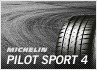 MICHELIN Pilot Sport 4(ミシュラン/パイロット・スポーツ・フォー)