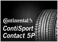 CONTINENTAL CONTI SPORT CONTACT 5P(コンチネンタル/コンチ・スポーツ・コンタクト・ファイブピー)