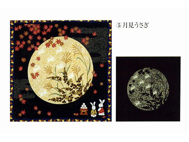 シャンタン小風呂敷(畜光染)タペストリーふろしき 月見うさぎ