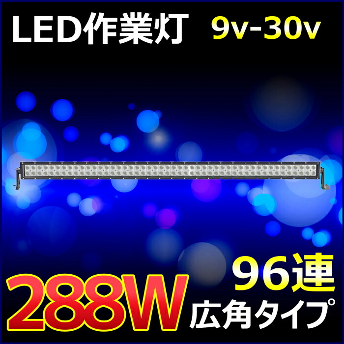 LED船舶用ライト