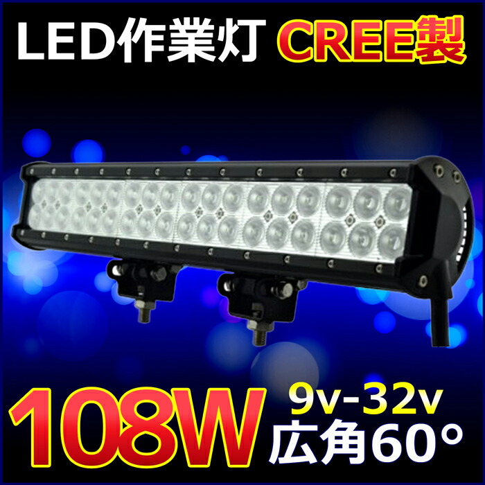 LED船舶用ライト 電装品