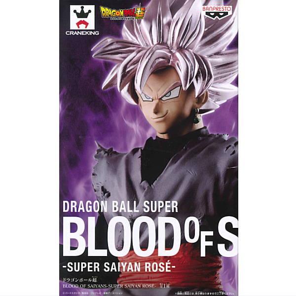 ドラゴンボール超 BLOOD OF SAIYANS SUPER SAIYAN ROSE