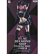 ワンピース FLAG DIAMOND SHIP VINSMOKE. REIJU CODE:B ヴィンスモーク・レイジュ
