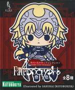 ラバーストラップコレクション Fate/Apocrypha