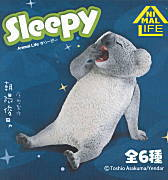 ANIMAL LIFE Sleepy (アニマルライフ スリーピー)