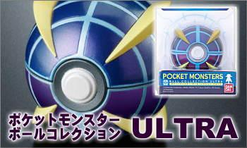 ポケットモンスター ボールコレクション ULTRA