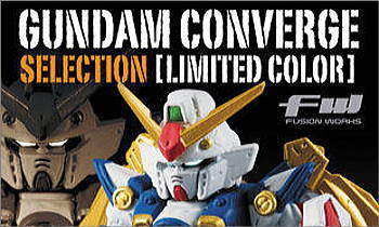 FW GUNDAM CONVERGE SELECTION [LIMITED COLOR]