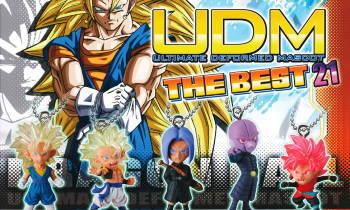 ドラゴンボール超 UDM アルティメットディフォルメマスコット THE BEST21