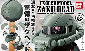 機動戦士ガンダム EXCEED MODEL ZAKU HEAD エクシードモデル ザクヘッド