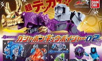 宇宙戦隊キュウレンジャー ガシャポンキュウボイジャー02