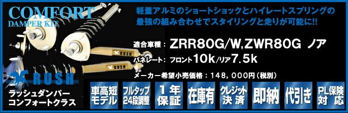 ZRR80G/ZRR80W/ZWR80G �Υ�