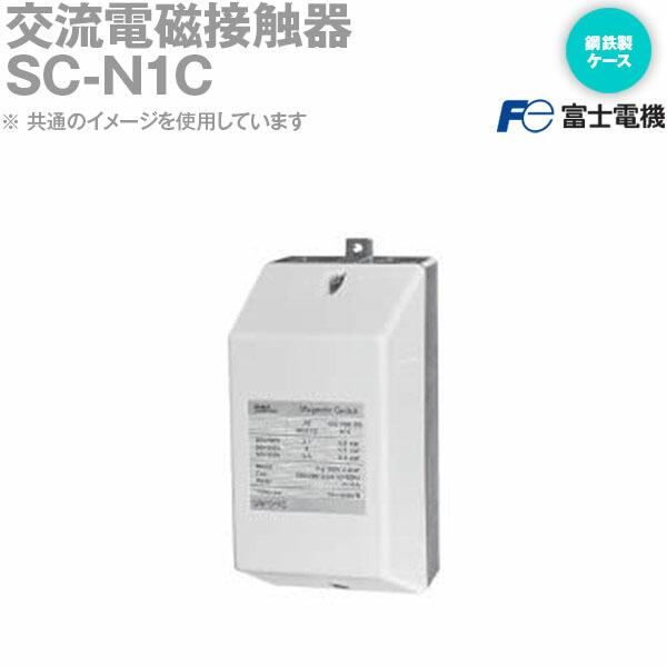 富士電機 電磁接触器 SC-N1C