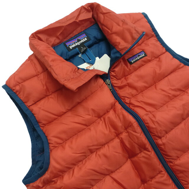 Auc Trickortreat New Patagoniakids Down Sweater Vest Boys Red