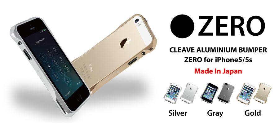 iPhone ケース アルミバンパー