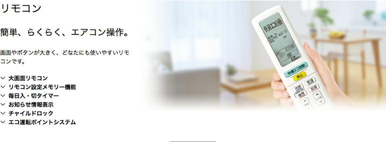 ダイキンエアコン RXシリーズ 2017年モデル 新型 販売詳細