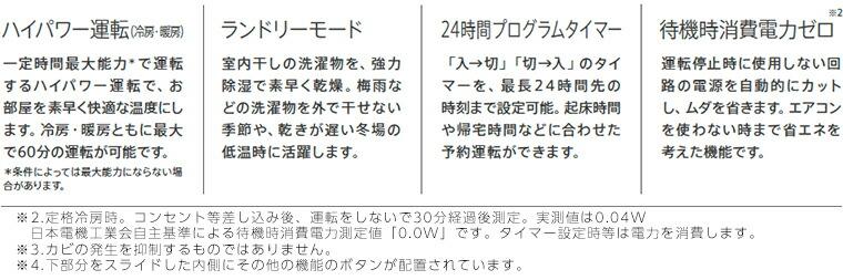 富士通ゼネラル エアコン 2017年モデル Vシリーズ
