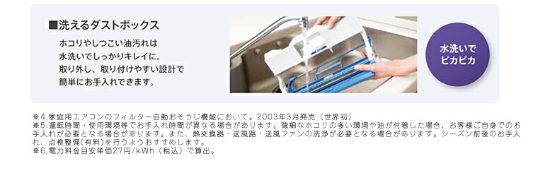 富士通ゼネラル エアコン 2017年モデル Xシリーズ