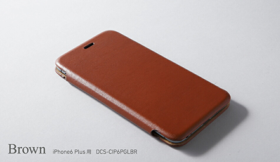 iPhone6用本皮レザーケース「MASK(マスク)」 Genuine Leather Cover MASK for iPhone 6 DCS-CIP6GLBR(ブラウン)