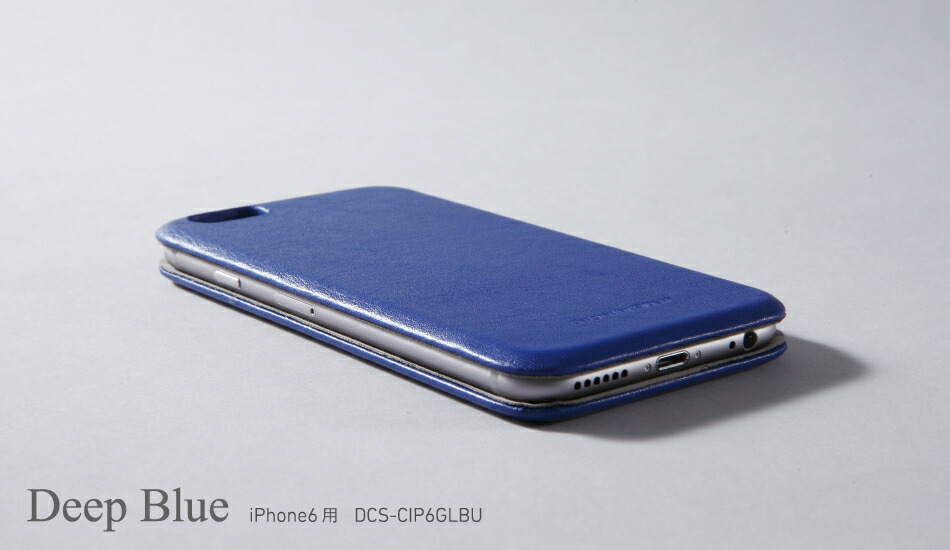 iPhone6用本皮レザーケース「MASK(マスク)」 Genuine Leather Cover MASK for iPhone 6 DCS-CIP6GLBU(ディープブルー)