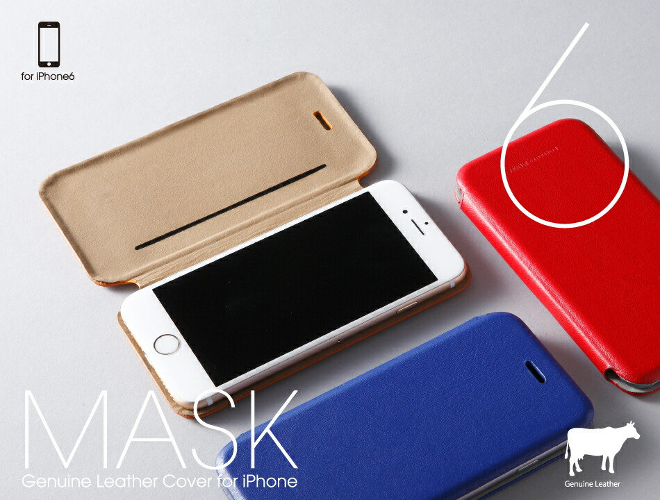 iPhone6用本皮レザーケース「MASK(マスク)」 Genuine Leather Cover MASK for iPhone 6 DCS-CIP6GL
