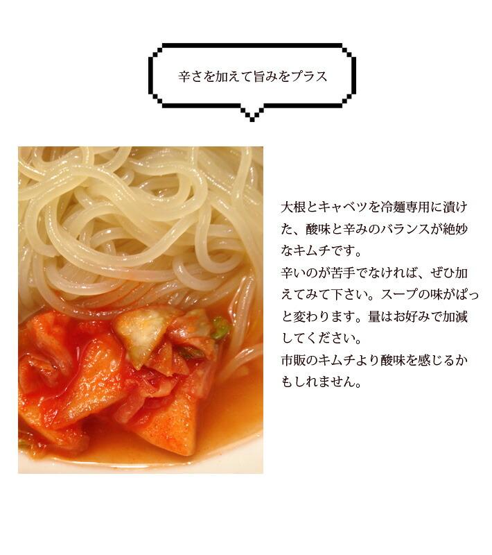 盛岡冷麺とは