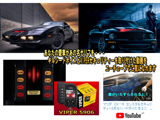 It is crime prevention effect up in reproduction number of times this of  the menace in optional YouTube of the voice that excellent ゼリフ talking