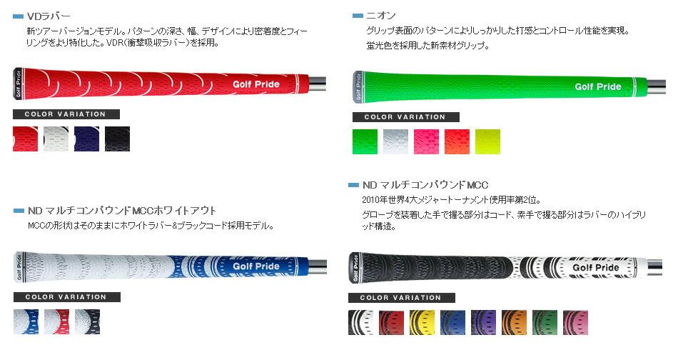 ★新品クラブ★カムイ メンズクラブ【KAMUI クラブ AD】 TP-07 窒素
