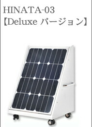 HINATA-03/Deluxe