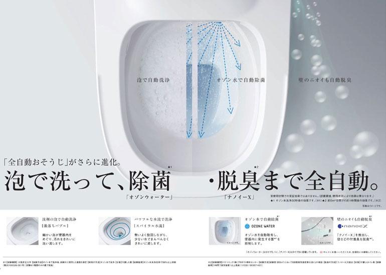 泡で洗って除菌