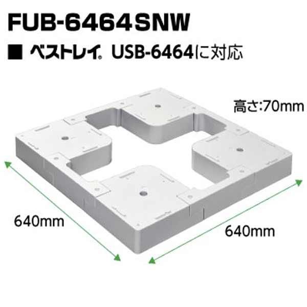 FUB-6464snw