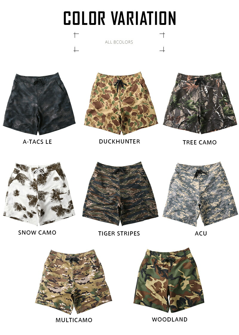 7858608034111 Military select shop WIP: Camouflage camouflage shorts (swimsuit ...