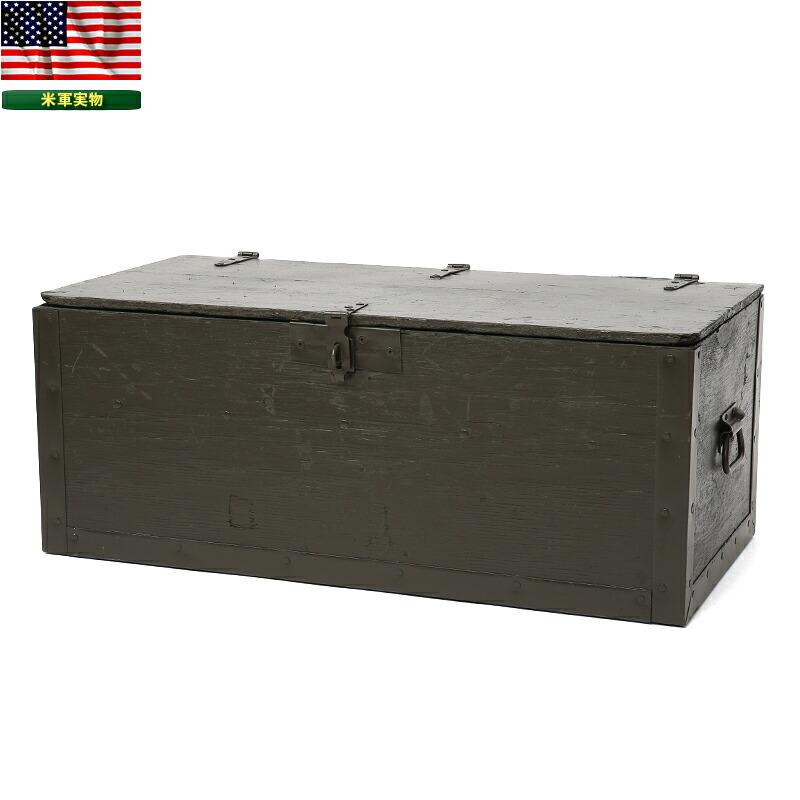 Army Foot Locker 108