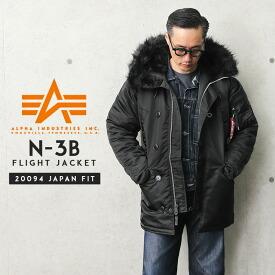 ALPHA アルファ 20094 N-3Bフライトジャケット ブラックファー JAPAN FIT 2021F/Wモデル