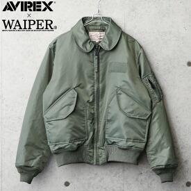 AVIREX アビレックス WAIPER別注 6102205 COMMERCIAL CWU-45/Pフライトジャケット