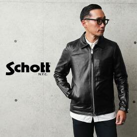 Schott ショット 3101054 シングル ブレスト ライダースジャケット