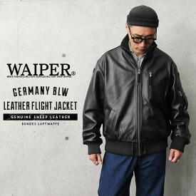 新品 ドイツ軍 BLW(ドイツ連邦空軍)レザー フライトジャケット BLACK WAIPER.inc