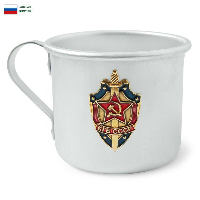 意味 kgb 秘密政治警察(KGB)国家ロシアの復活とその限界: 自游人の独り言