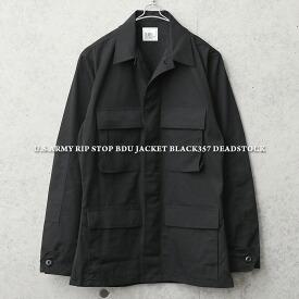 実物 新品 デッドストック 米軍 ブラック リップストップジャケット BLACK357