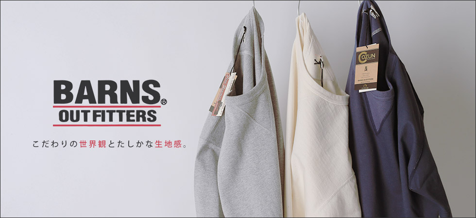 BARNS OUTFITTERS(バーンズアウトフィッターズ)