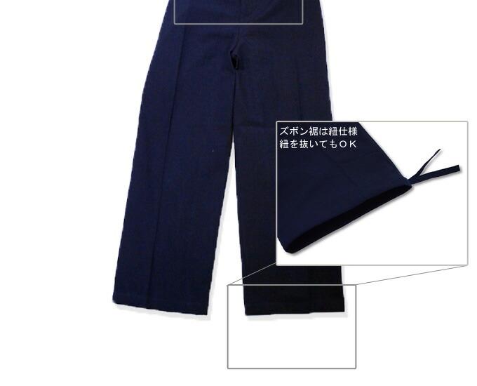 日本製本藍染作務衣