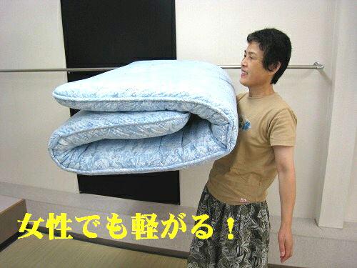 軽量敷布団